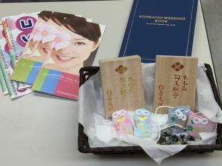 BIY入会キャンペーングッズ