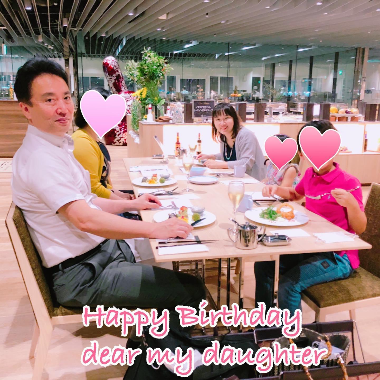 娘の誕生日を家族でお祝いしました。外食自体が久しぶり!!普段はバイキングですが、感染予防の為、全部運んでくださり安心です。子どもにもとても優しく、ホスピタリティ精神満点のお店で満足でした。お見合いやデート場所としても最近お勧めしているホテルロイヤルクラシック大阪@なんば ユラユラ(お見合いはコアガリがお勧め!)です。さて、24歳女性、25歳男性と最近20代の方からのご入会も増えていて嬉しいです。娘と同世代ですが、40代代表の私からすると、最近の20代の皆さまは地に足がついていて、結婚への考え方が堅実だなと感じる方多いです。料金もすごく始めやすい料金設定を作っているので、婚活されている20代の皆さま、アプリだとちょっと怖いなと思っている皆さま、安心安全な結婚相談所での婚活について考えてみてくださいね。面談はもちろん無料!お試し検索もできますし、成婚までずっと同じカウンセラーで、こんな方が相談乗ってくれるんだなぁとわかるのが何よりも安心ですよ一緒に幸せな結婚🤵相手を見つけましょう!゚*・゜ .。.:*・゜゚・*.。.:*・*・.。.:*・゜.。.:*・結婚相談所ビリーブインユアセルフ婚活サロン:大阪市住吉区あびこ出張カウンセリング:関西全域お問い合わせは↓↓TEL:06-7181-047MAIL: info@bridal-biy.comLINE: @mdz5153v をお友達登録・*.。.:*・*・.。.:*・゜.。.:*・゜・*.。.:*・*・.。.:#結婚相談所 #大阪市住吉区あびこ#ビリーブインユアセルフ #biy#ibj #婚活 #お見合い #仲人#婚活してる人と繋がりたい#成婚率の高い結婚相談所#心から幸せだと思える結婚をしたい方のための相談所#仲人型結婚相談所#継続は力なり #諦めたらそこで試合終了ですよ #20代の婚活 #20代の婚活お任せください